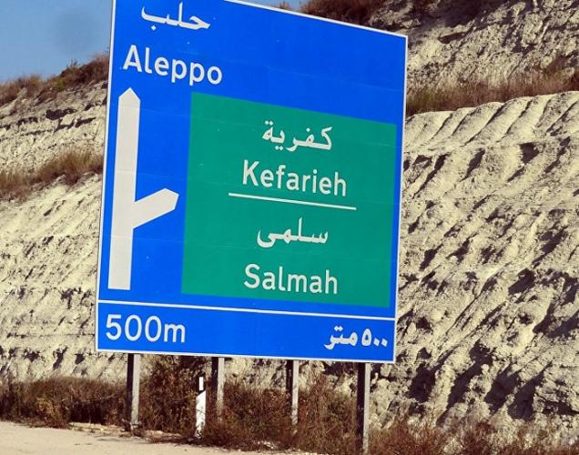 الجيش يؤمن قسم كبير من أوتوستراد حلب-اللاذقية